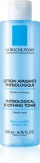 La Roche-Posay Physiological kasvovesi 200 ml